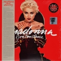 You Can Dance (Red Vinyl)